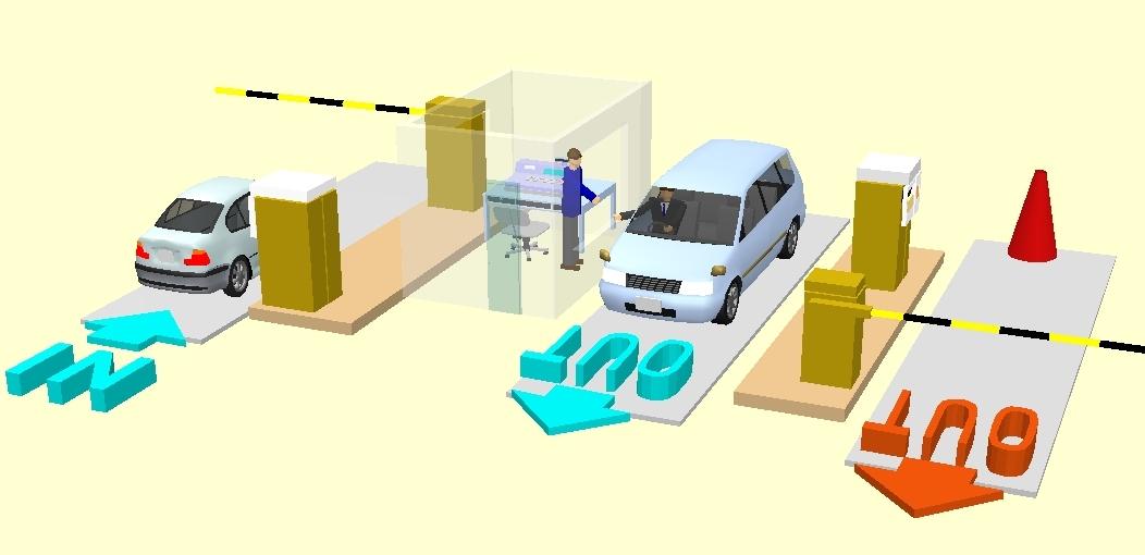 複合駐車場システム